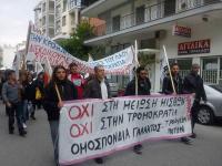 Σε  απεργιακή συγκέντρωση και πορεία στα Τρίκαλα οι εργαζόμενοι σε Τρόφιμα-Γάλα-Ποτά και Κατασκευές