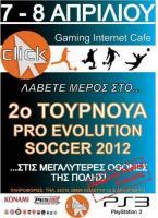 Τουρνουά Pro Evolution Soccer 2012 στο Click Internet Cafe