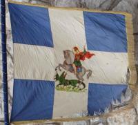 Η αυθεντική ιστορία της παράδοσης της σημαίας του 5ου Συντάγματος Πεζικού Τρικάλων...
