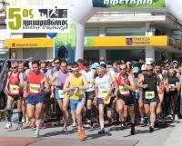 Ο σύλλογος Δρομέων Τρικάλων ευχαριστεί τους χορηγούς του  5ου Ημιμαραθωνίου «Θανάσης Σταμόπουλος»