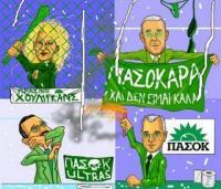 Oι αρετές των Ελλήνων...