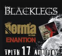 Blacklegs & Norma The band Tρίτη 17 Απριλίου στα Τρίκαλα
