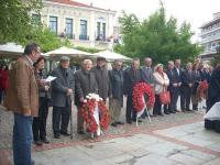 Εκδήλωση τιμής στη μνήμη των πέντε Τρικαλινών παλικαριών