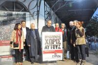Ανοιχτή πολιτική συγκέντρωση του ΣΥΡΙΖΑ στα Τρίκαλα με ομιλητή τον Μανώλη Γλέζο
