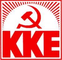 Πολιτική δραστηριότητα  υποψηφίων βουλευτών ΚΚΕ
