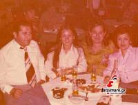 Ο Αποστόλης Μυλωνάς και η σύζυγός του Κατερίνα με φίλες τους χειμώνα του 1976 στο