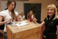 Φοιτητικές εκλογές μέσα σε δύσκολη συγκυρία