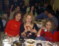 Δεκέμβριος του 2004 - Ουζερί