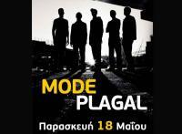 Mode Plagal Live αύριο Παρασκευή στα Τρίκαλα