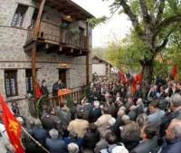 To KKE τιμά τον Χαρίλαο Φλωράκη στο Παλαιοζογλώπι Καρδίτσας