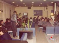 1983  - cafe