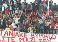 Μάρτιος του '88 τελικός κυπέλλου ΕΠΣ Τρικάλων