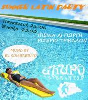 Οι Grupo TrikalaLatin και οι φίλοι τους πάνε πισίνα...