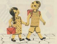 Oι δερμάτινες σάκες (τσάντες) στην σχολική ζωή εκεί στις δεκαετίες του 60 και του 70