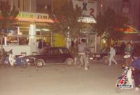 Πλατεία Παλαιού Δεσποτικού πριν... μερικά χρόνια !