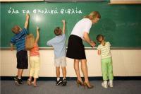 Πότε και από πού θα παραλάβουν τα βιβλία οι σχολικές μονάδες του νομού