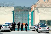 Ξηλώνεται κύκλωμα διακίνησης ναρκωτικών στις φυλακές Τρικάλων