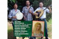 Σάββατο 11 Αυγούστου Μουσική πανδαισία στη Μύκανη Καλαμπάκας