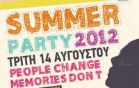 Το μεγάλο πάρτυ στο Γαρδίκι παραμονή 15αύγουστου