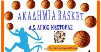 Νέστορας Basket - Εγγραφές Ακαδημιών για την νέα χρονιά