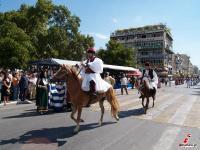 Σαν σήμερα - Όταν χέστηκε η φοράδα στην... παρέλαση στα Τρίκαλα !