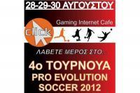 4o Τουρνουά Pro Evolution Soccer 2012 - Click Internet Cafe
