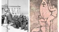 Κωνσταντίνος Κουκίδης, Μανώλης Γλέζος – Απόστολος Σάντας, ελληνική και γερμανική σημαία