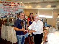 Βραβεύτηκε ο ΑΙΟΛΟΣ Τρικάλων από την ΕΟΚ