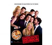 AMERICAN PIE: REUNION - Από 30/8-2/9 στον Θερινό Δημοτικό Κινηματογράφο
