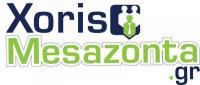 XorisMesazonta.gr  κοινωνικό δίκτυο αγοραπωλησιών στην Ελλάδα
