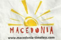 Η VODAFONE αποφάσισε… MACEDONIA !