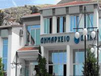 Ίδρυση Κέντρου Εξυπηρέτησης Πολιτών για φορολογικές υποθέσεις στην Φαρκαδόνα