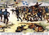 Λαμπρές σελίδες ιστορίας από την Ιη Μεραρχία (Θεσσαλίας)