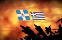 Coat of Arms [English and Greek lyrics]