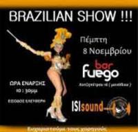 '' Βrazilian dance show'' στο bar fuego