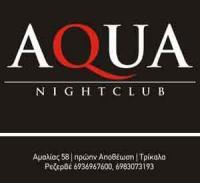 Μaster Tempo @ AQUA Club Trikala την Παρασκευή