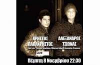 Χρήστος Παπαχρήστος και Αλέξανδρος Τσιώνας Live στο Le Monde