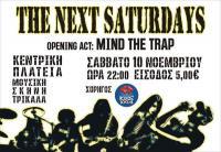 Next Saturdays live στα Τρίκαλα το Σάββατο