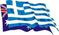 Ζητείται Νύφη 38 ετών, χριστιανή, Ελληνίδα, σεμνή και κουτσή... στη Μελβούρνη