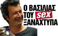 Πέτρος Τατσόπουλος: o  Γκουσγκούνης της πολιτικής ...