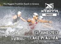 1ο XTERRA Greece Championship, στη Λίμνη Πλαστήρα