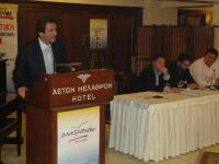 Ομιλία  στην συγκέντρωση στα Τρίκαλα του Πολιτευτή των «Ανεξάρτητων Ελλήνων» Θανάση Βλάχου