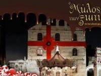 « ο Μύλος των Ξωτικών» ανοίγει τις πύλες της την Παρασκευή 30 Νοεμβρίου 2012.