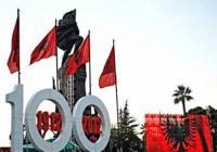 Εκδήλωση της Αλβανικής κοινότητας στον ΥΔΡΟΧΟΟ