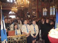 Οι Πρόσκοποι τιμούν τη μνήμη όσων εργάστηκαν  για την ανάπτυξη της Προσκοπικής Κίνησης στο Νομό Τρικάλων