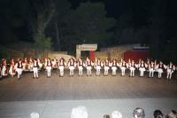 Χορευτικός Όμιλος Τρικάλων