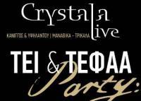 Party της ΔΑΠ στο Crystala Live !