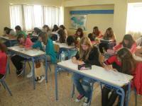 Διακριθέντες μαθητές του 73ου Πανελλήνιου Μαθηματικού Διαγωνισμού «Ο Θαλής»