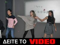 Τae kwon do dance στην πίστα της TROIKA ! (Δείτε το video)