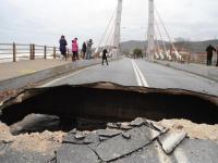 Σχετικά με την καταστροφή στην καλωδιωτή γέφυρα του Αγιοκάμπου